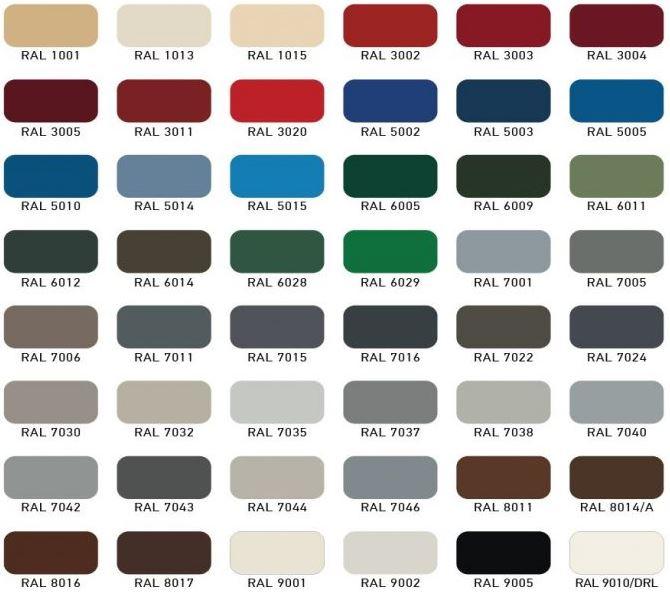 χρώματα των καταλόγων μας
