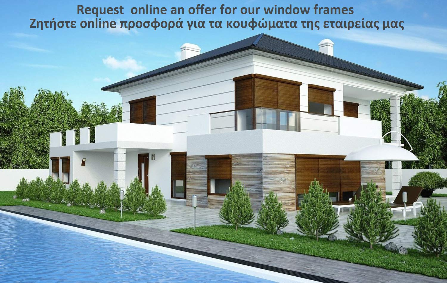 Request an online offer for our window frames